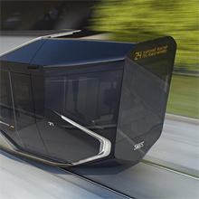 Новый трамвай Уралвагонзавода R1