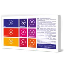 Упаковка дистрибутивов программных продуктов компании «ЭОС»