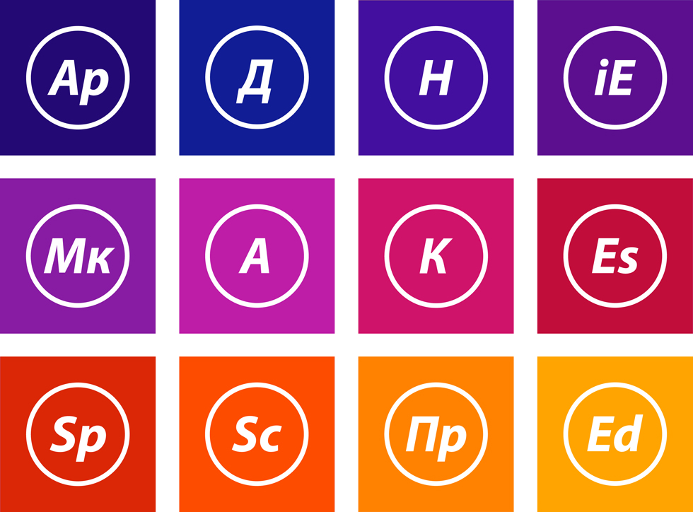 Логотипы программных продуктов компании «ЭОС»